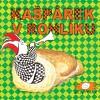 kasparek-v-rohliku-87993.jpg