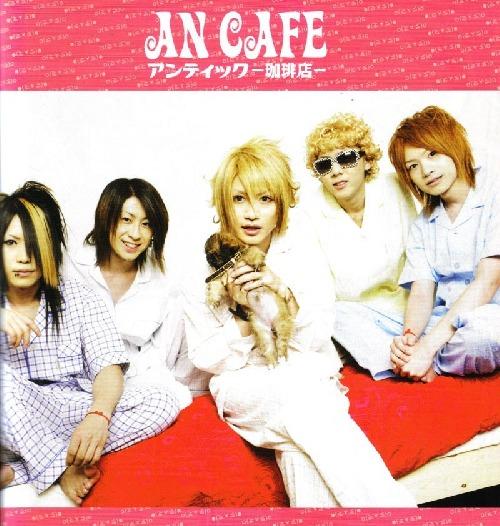 an-cafe-43495.jpg