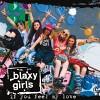blaxy-girls-17813.jpg