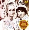 soundtrack-silene-smutna-princezna-92858.jpg