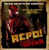repo-the-genetic-opera-soundtrack-8047.jpg