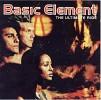 basic-element-331426.jpg