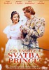 soundtrack-co-takhe-svatba-princi-19721.jpg
