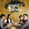 kumka-olik-51811.jpg