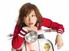 ai-otsuka-449170.jpg
