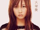 ai-otsuka-83902.jpg