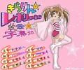 soundtrack-kilari-328189.jpg