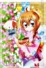 soundtrack-kilari-468965.jpg