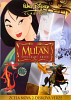 soundtrack-legenda-o-mulan-407698.jpg