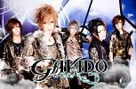 gakido-342740.jpg