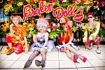 broken-doll-363002.jpg