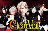 clearveil-404365.jpg