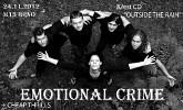 emotional-crime-372632.jpg