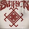 svarica-507490.jpg