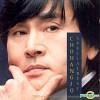 jo-hang-jo-510098.jpg
