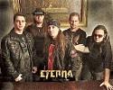 eterna-506651.jpg