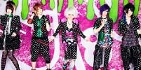 rave-564680.jpg