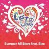 summer-all-stars-571935.jpg