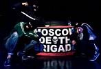 moscow-death-brigade-622499.jpg