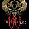 the-hu-band-616790.jpg