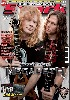 rockovy-magazin-spark-2878.jpg